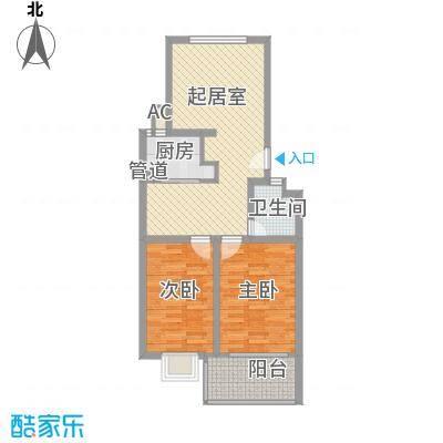 华鑫现代城86.00㎡b户型2室2厅1卫1厨