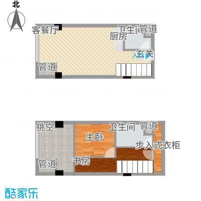 万锦逸城5.00㎡loft公寓户型1室2厅1卫1厨
