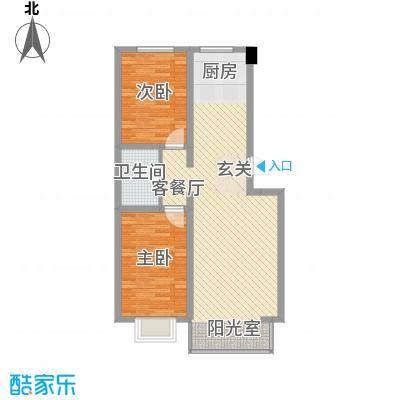 蓝山国际88.50㎡A户型2室1厅1卫1厨
