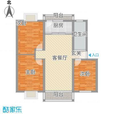 雍锦园111.80㎡yjy2户型3室2厅1卫1厨