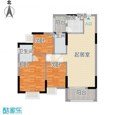 汇侨新城112.70㎡13栋标准层02户型3室2厅2卫1厨