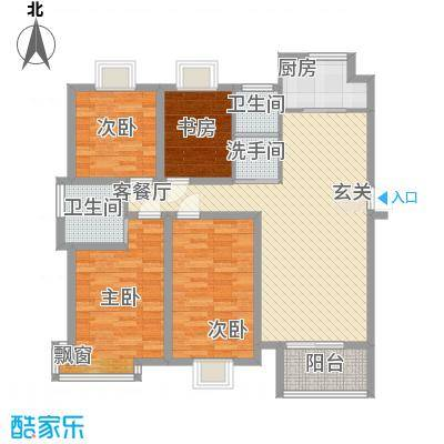 天惠景庭138.00㎡A户型4室2厅2卫1厨