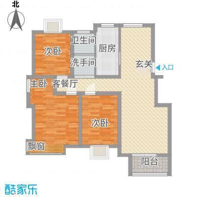 天惠景庭111.00㎡F户型3室2厅1卫1厨