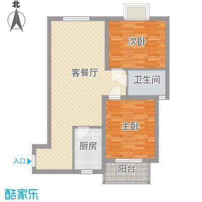 皇族名居2期6#楼C10户型2室2厅1卫1厨
