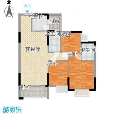 汇侨新城112.70㎡13栋标准层01户型3室2厅2卫1厨
