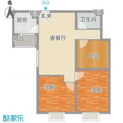 首府138.00㎡户型3室
