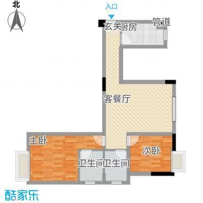 凯城花园86.84㎡1112#C户型2室2厅2卫1厨