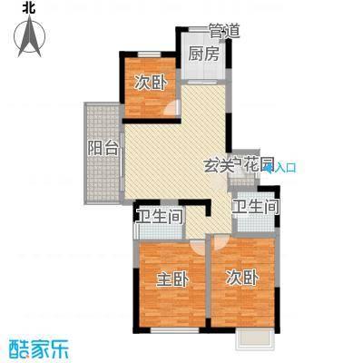 冠城华府127.52㎡二期17#标准层A户型3室2厅2卫1厨