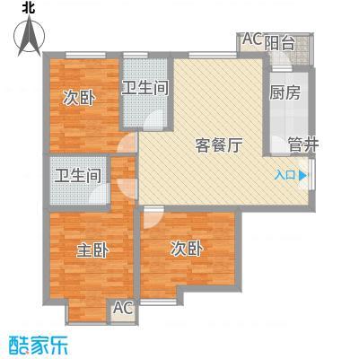 城南秀色18.46㎡二期B-1户型3室2厅2卫1厨