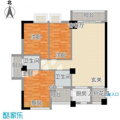 龙泉嘉苑118.14㎡A1户型3室2厅2卫1厨