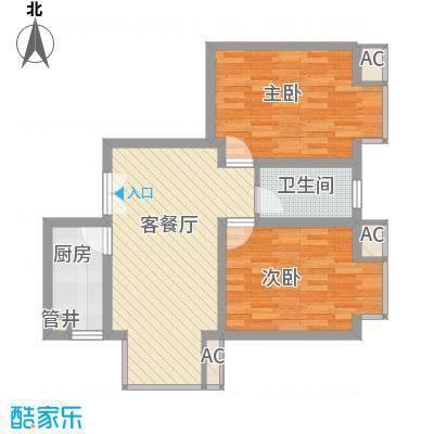 城南秀色81.13㎡二期A-4户型2室2厅1卫1厨