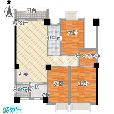 龙泉嘉苑115.78㎡A3户型3室2厅2卫1厨