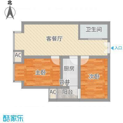 城南秀色6.27㎡二期A-2户型2室2厅1卫1厨