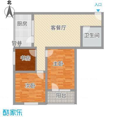 城南秀色15.00㎡2#A07户型3室2厅1卫1厨