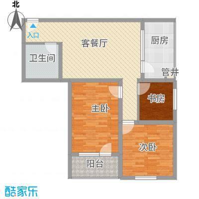 城南秀色15.00㎡2#A04户型3室2厅1卫1厨