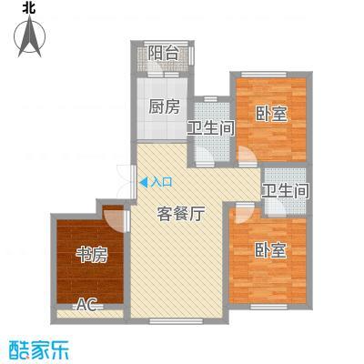 智祥明珠苑A户型