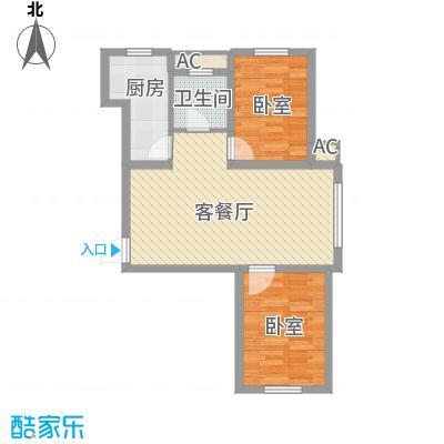 智祥明珠苑D户型