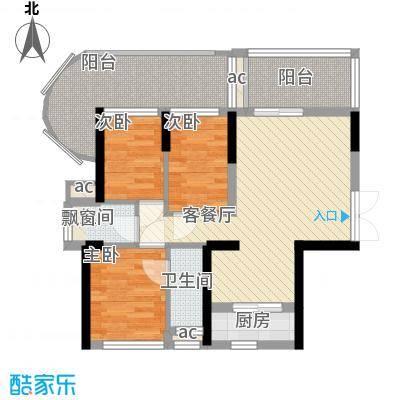 御景国际花园87.65㎡1栋1单元04户型3室2厅2卫1厨