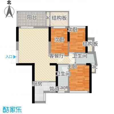 御景国际花园87.50㎡1栋1单元03户型3室2厅2卫1厨
