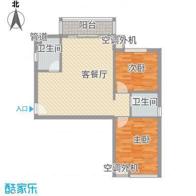 名品建筑78.86㎡A-6户型2室2厅1卫1厨