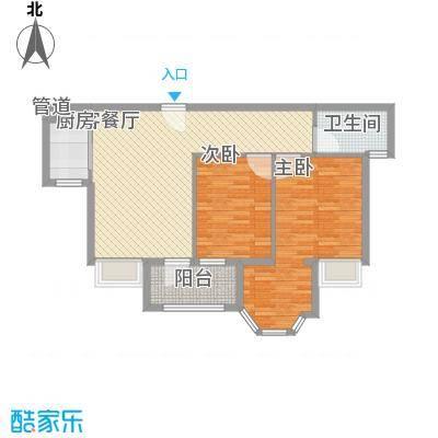 国贸润园2+户型3室2厅1卫1厨