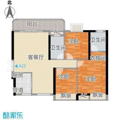 桂丹颐景园・紫云台117.00㎡户型3室2厅2卫1厨
