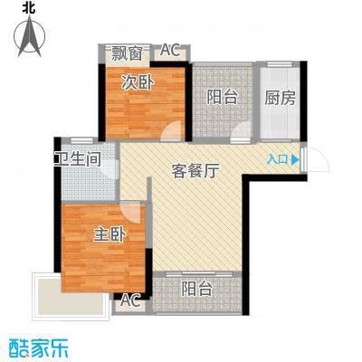 桂丹颐景园・紫云台8.00㎡户型3室2厅1卫1厨