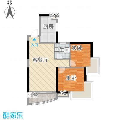 桂丹颐景园・紫云台7.00㎡翠竹1、2座02/03单位户型2室2厅1卫1厨