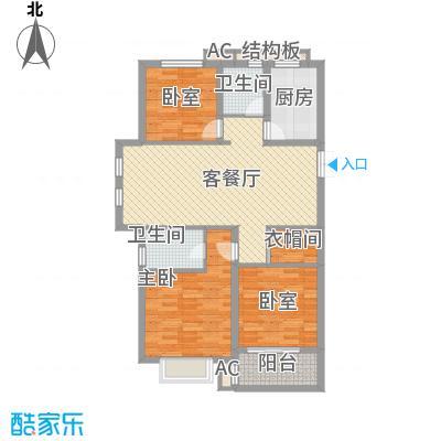 天逸城124.43㎡C3户型3室2厅2卫1厨