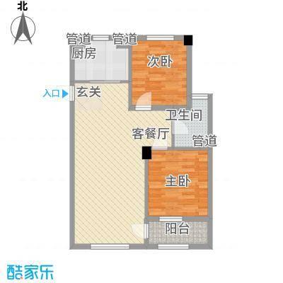 新城丽景8.00㎡1号楼A户型2室2厅1卫1厨