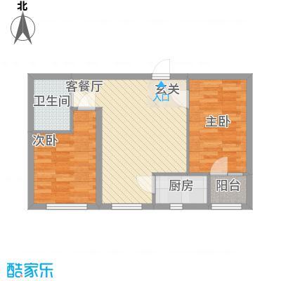澳东世纪7.66㎡2号、3号楼3-2户型2室2厅1卫1厨