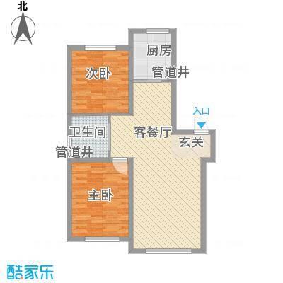 大禹奥城一期B3户型2室2厅1卫1厨