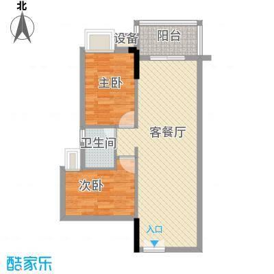 水岸珑庭6.20㎡12座04单元户型2室2厅1卫1厨
