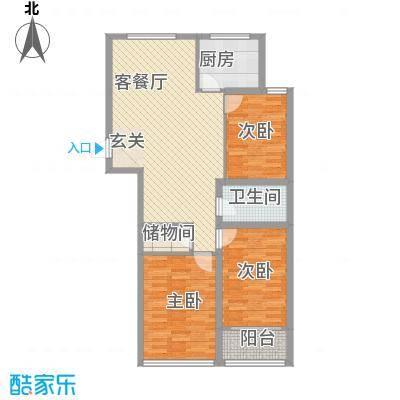 富氏壹号公馆111.50㎡E户型3室2厅1卫1厨