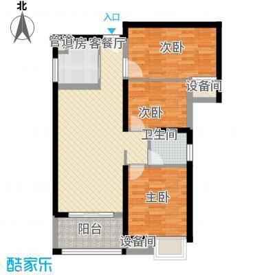 万益广场4#6#楼B户型3室2厅1卫