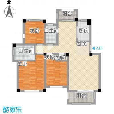 丰惠华丽家族124.00㎡25#30#东户A6户型3室2厅2卫1厨