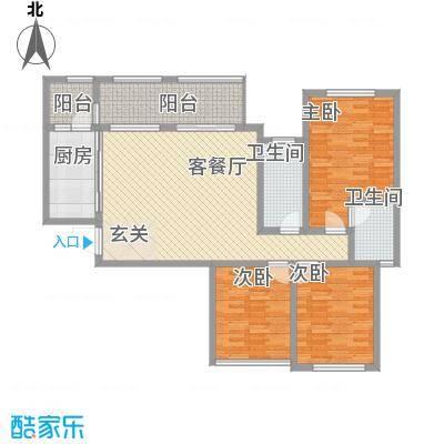 彰泰北城1号114.00㎡B-6户型3室2厅2卫1厨