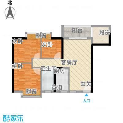 佳兆业水岸华都88.80㎡2栋1单0、2单0户型3室2厅1卫1厨