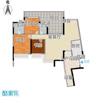华发世纪城三期136.18㎡N10户型3室2厅2卫