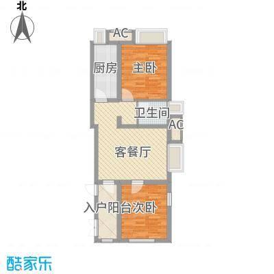 恒实城市广场・新城市花园84.33㎡4-4-3户型2室1厅1卫1厨