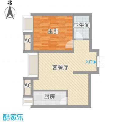 恒实城市广场・新城市花园77.55㎡4-4-2户型1室2厅1卫1厨