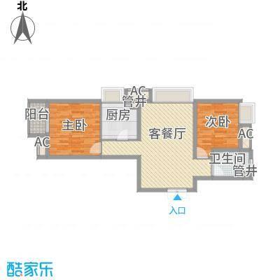 恒实城市广场・新城市花园8.60㎡5-4-04-D4户型2室2厅1卫1厨