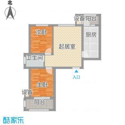 学院1号88.25㎡5号楼H户型2室2厅1卫1厨