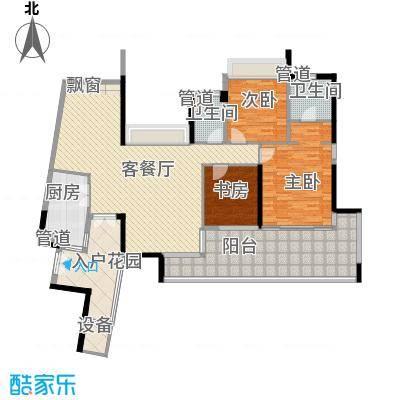 华发世纪城三期138.64㎡N4户型3室2厅2卫
