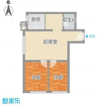 学院1号72.20㎡7号楼Q户型2室2厅1卫1厨