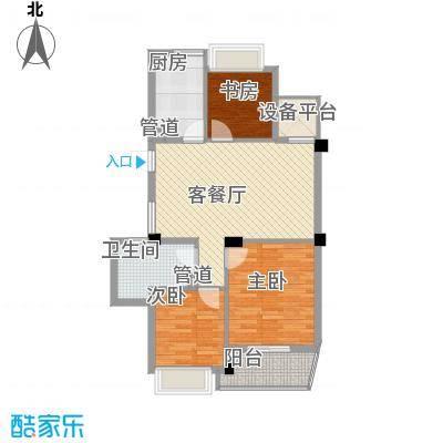 信宇锦润公寓F户型