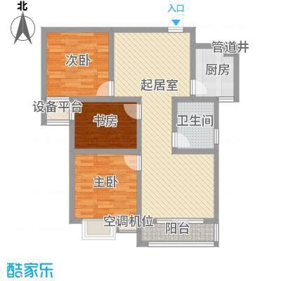 东都天润17.10㎡一期3#标准层H户型3室2厅2卫
