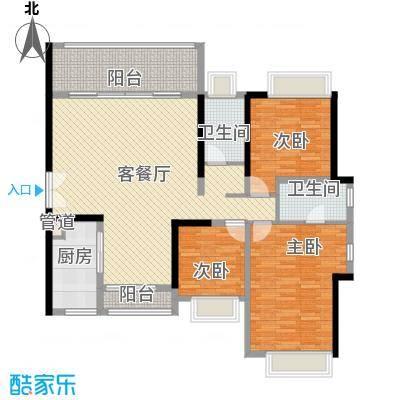 金地伊顿山126.66㎡2栋1单位02户型3室2厅2卫1厨