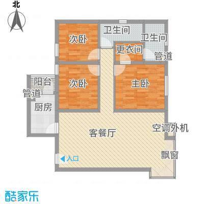 名品建筑111.40㎡9-3户型3室2厅2卫1厨