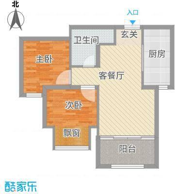 朗悦四季73.00㎡2#、3#楼B2户型2室2厅1卫1厨
